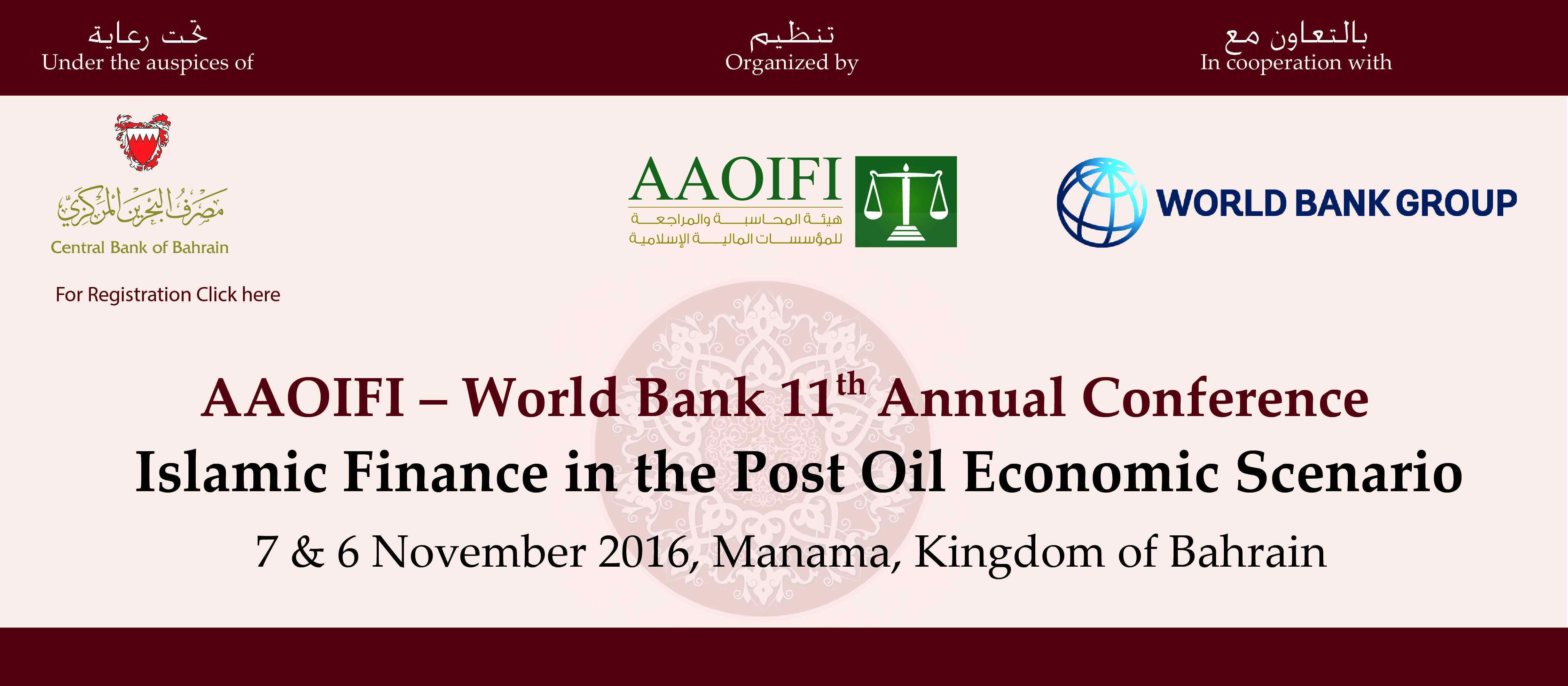 AAOIFI_WB 2016 EN-compressed