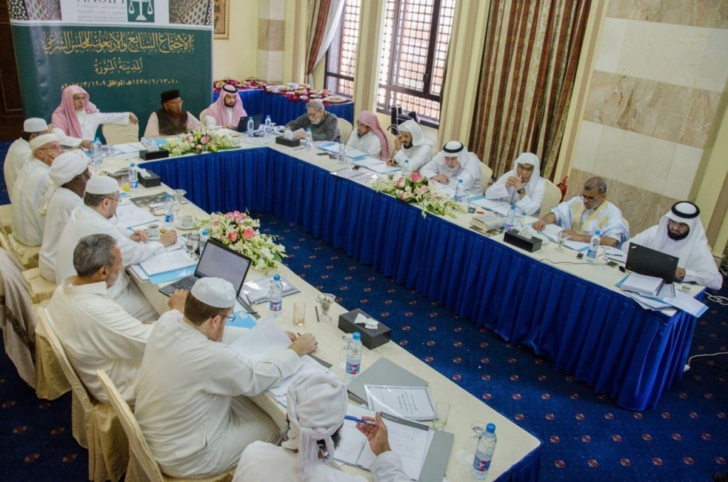 Sharia Board 47 meeting