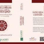 المعايير-الحسابية-عربي